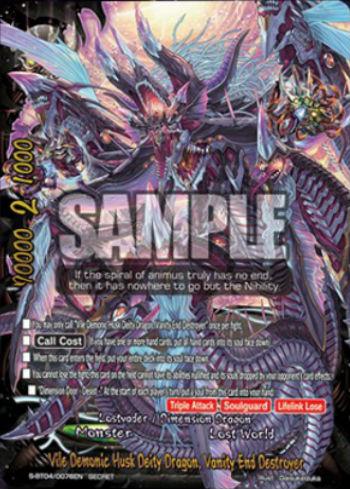 BuddySpoiler - Vile Demonic Husk Deity Dragon, Vanity End